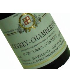 "Gevrey-Chambertin 1er cru ""Les Lavaux St-Jacques"" 2015 - Harmand-Geoffroy"